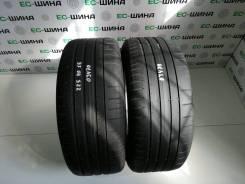 Pirelli P Zero, 225 40 R 18