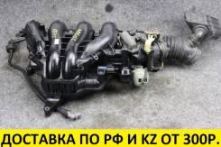 Коллектор впускной (комплект) Mazda 3, Mazda 5. 2.0 контрактный
