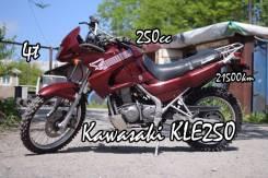 Kawasaki KLE 250, 1996