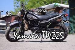 Yamaha TW 225, 2007