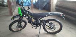 Мотоцикл Cleveland FX110 (спортинвентарь), 2016