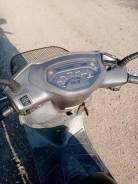 Honda Lead 100, 2000