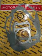 Комплект прокладок двигателя Suzuki Djebel 200 DR 200 DF 200