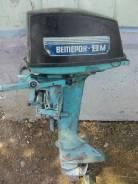 Продам подвесной лодочный мотор Ветерок 8М