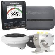 Raymarine EV-150 Hydraulic Evolution Autopilot Автопилот Авторулевой