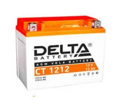 АКБ для мото Delta AGM 12 Ач, CCA 180A, 150*87*132