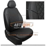 Авточехлы модельные для Suzuki Grand Vitara/Escudo 2005-2015г. (РОМБ)