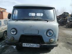 УАЗ-39094 Фермер, 2008