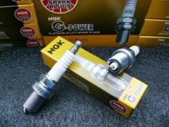 Платиновая Свеча зажигания NGK G-Power BKR6EGP (IK20)