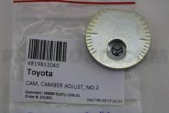 48198-32040 шайба регулировочная заднего рычага [шайба] Toyota