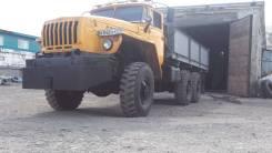 Урал 5557, 1994