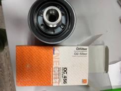 Фильтр масляный Audi A4 / Q5 / VAG. OC-456 / C-31070 / C-0069. Mahle