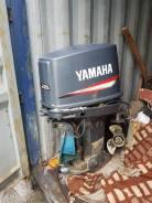 Двигатель Yamaha 225