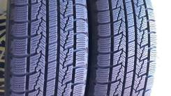 Nexen Winguard, 175/65R14