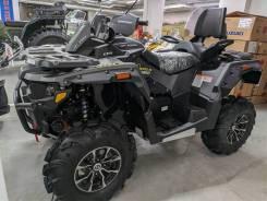 Stels ATV 650 Guepard CVTECH Trophy, 2020