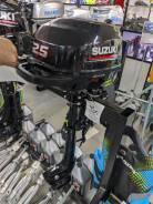 Мотор лодочный Suzuki DF-2.5 S