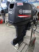 Лодочный мотор Yamaha 40X (2-тактный)