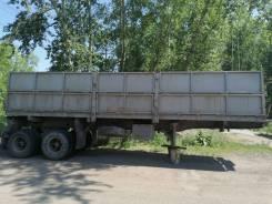 Кзап А-496, 1986
