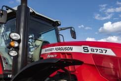 Massey Ferguson, 2020