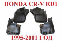 Брызговики комплект 4 штуки Оригинал Honda CR-V RD1 без пробега по РФ