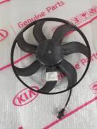 Вентилятор радиатора VAG [6R0959455C]