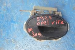 Ручка внешняя двери (правой, задней)Opel Vita
