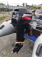 Мотор Mercury 40 л. с. 2-х тактный, с дистанцией
