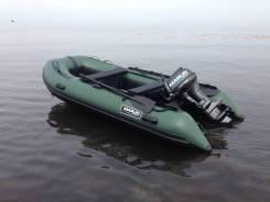 Лодка с мотором Marlin