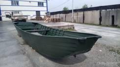 Лодка ульмага под мотор из алюминия. Лодка для рыбалки