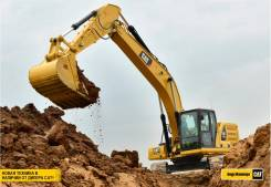 Caterpillar 330 GC, 2020