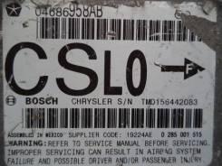 Блок управления подушек безопасности Chrysler Pacifica 2005 [04686958AB]