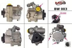Насос ГУР Bmw 3 (E36, E46), Bmw 5 (E39, E60), Bmw X3 (E83), Bmw Z3 (E36)
