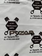 Эмблема багажника Daihatsu Pyzar