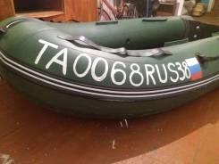 """Лодка """"Аляска"""""""
