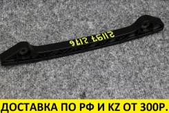 Успокоитель цепи грм, сбегание Mazda L3VDT, L3VE Оригинальный