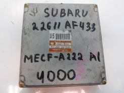 Блок (комьютер) управления двигателем Subaru Impreza