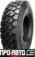 Sportrak SP 909, 12.00 R20