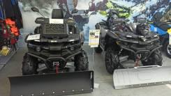Stels ATV 850G Guepard Trophy PRO EPS CVTech, 2020