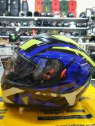Шлем интеграл Ataki JK316