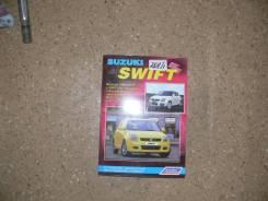 Книга по эксплуатации автомобиля Suzuki Swift 2WD,4WD (с 2004г-) M13