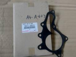Прокладка помпы 2AR-FE