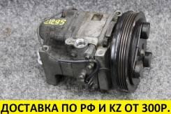 Компрессор кондиционера Mazda ZL/Z5 контрактный
