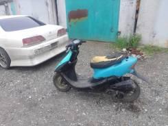 Honda Dio 35, 2014