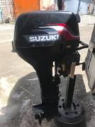 Продам: лодочный мотор Suzuki DT15 в придачу лодку Лидер 330