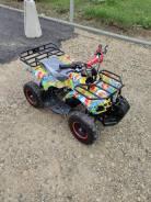 ASA ATV 50, 2020