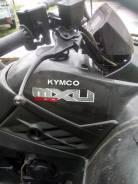 Kymco, 2008