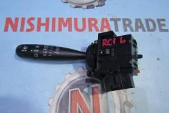 Гитара Subaru левая R2 RC1, RC2 №21