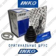 ШРУС внешний 28/25 Артикул: 320127, Произв. :«INKO»
