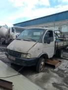 ГАЗ-3302 ГАЗель, 1996