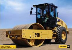 Caterpillar CS74B, 2020